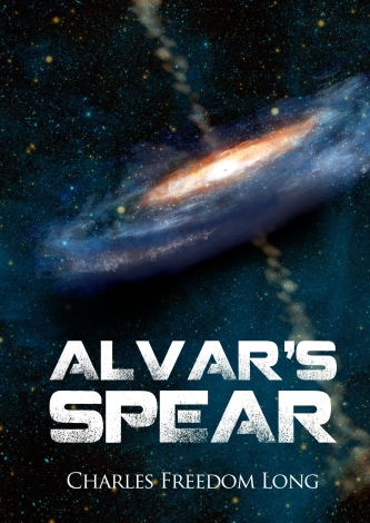 ALVARS_SPEAR-cover-front 05-06-17 (2)